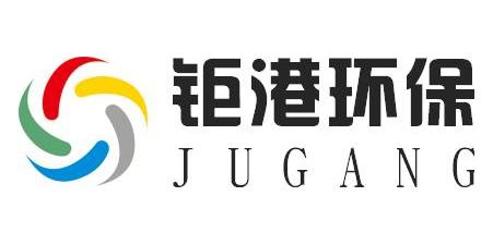 福建省钜港环保科技有限公司