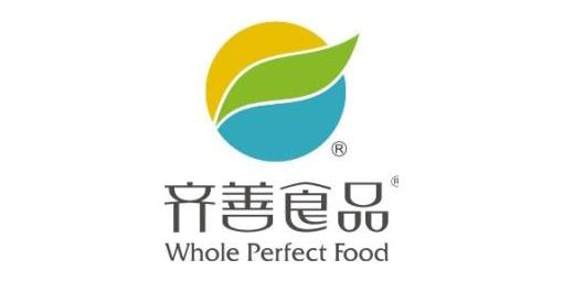 深圳齐善食品有限公司