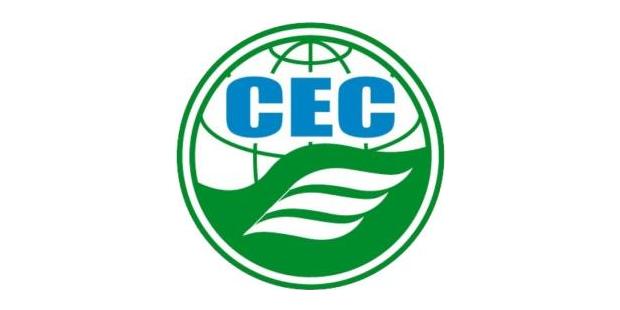中环联合(北京)认证中心有限公司上海分公司