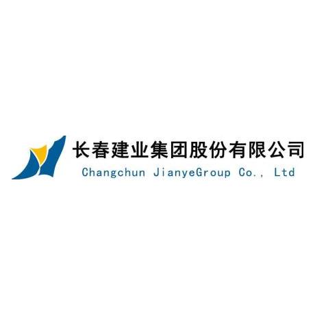长春建业集团股份有限公司