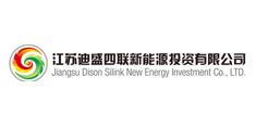 江苏迪盛四联新能源投资有限公司