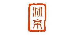 深圳市兆京实业有限公司