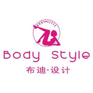 布迪·设计(BodyStyle)