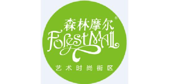 南京鑫悦茂资产管理有限公司