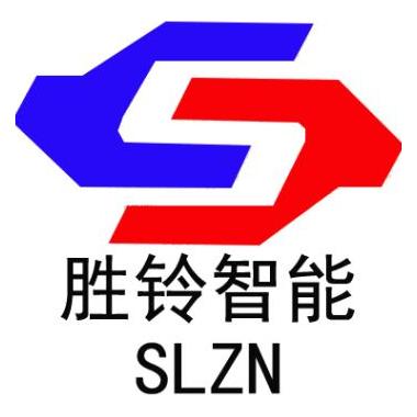 重庆胜铃智能装备有限公司