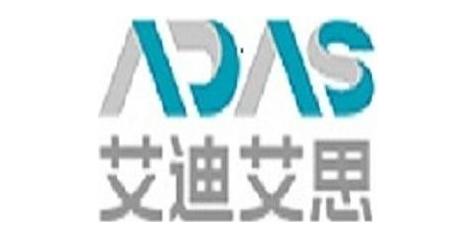 艾迪艾思(北京)科技股份有限公司