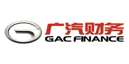 广州汽车集团财务有限公司