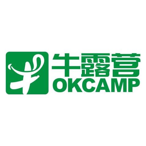 山东牛露营文化旅游发展有限公司