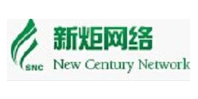 上海新炬网络信息技术股份有限公司