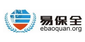 重庆易保全网络科技有限公司