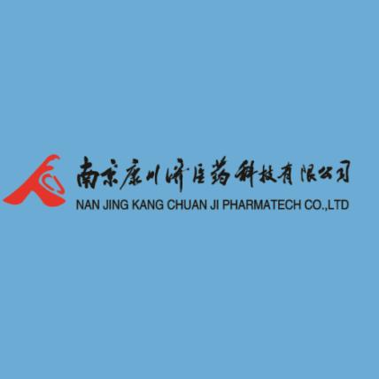 南京康川济医药