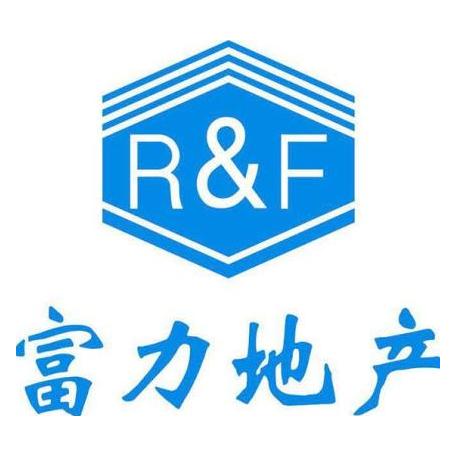 石家庄富力房地产开发必发888官网登录