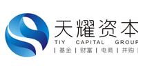 广东天耀资产管理有限公司