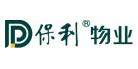 保利(武汉)物业管理有限公司