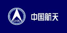 泰安航天特种车有限公司