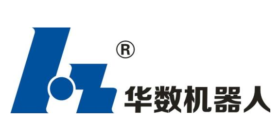 重庆华数机器人有限公司