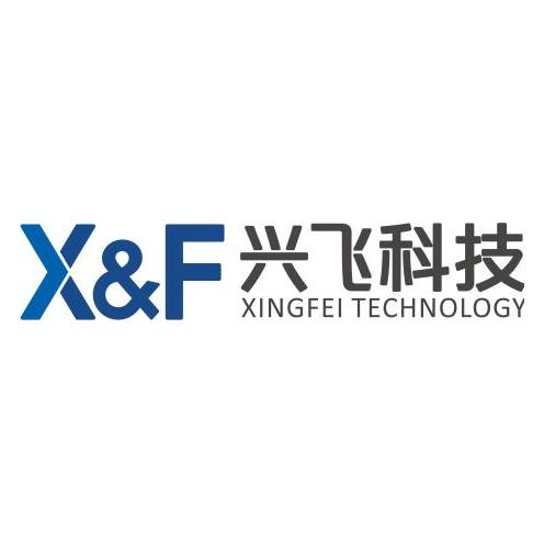 深圳市兴飞科技有限公司