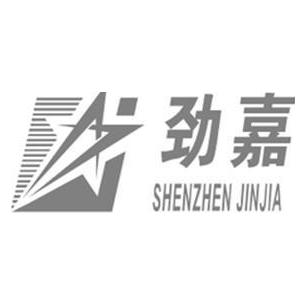 深圳劲嘉新型智能包装有限公司