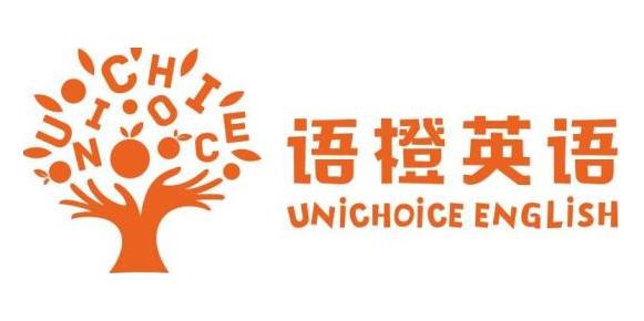 北京语橙教育科技有限公司