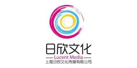 上海日欣文化传播有限公司