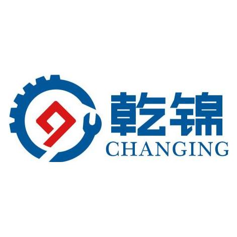 柳州乾锦智能装备有限公司