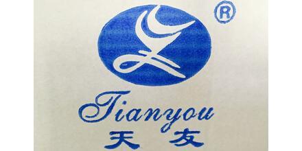 杭州利友食品有限公司