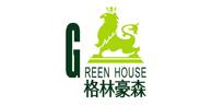 沈阳格林豪森房地产开发有限公司