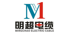 昆明明超电缆有限公司