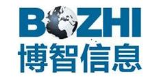 成都博智维讯信息技术有限公司