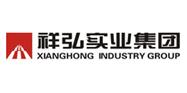 重庆市祥弘实业(集团)有限公司