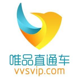 唯品直通车实业(上海)有限公司