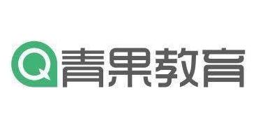青岛开课教育咨询有限公司