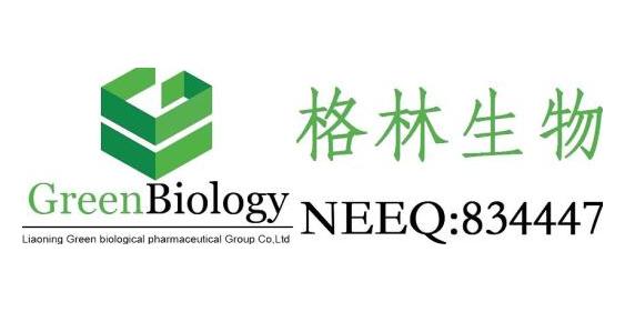 辽宁格林生物药业集团股份有限公司