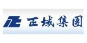 广东正域投资集团有限公司
