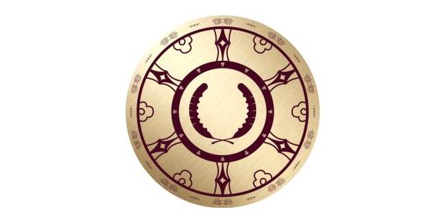 西藏大元草
