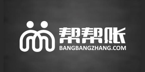 上海元升财务咨询有限公司