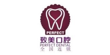 深圳市全民致美口腔医疗集团有限公司