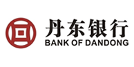 丹东银行股份有限公司大连分行