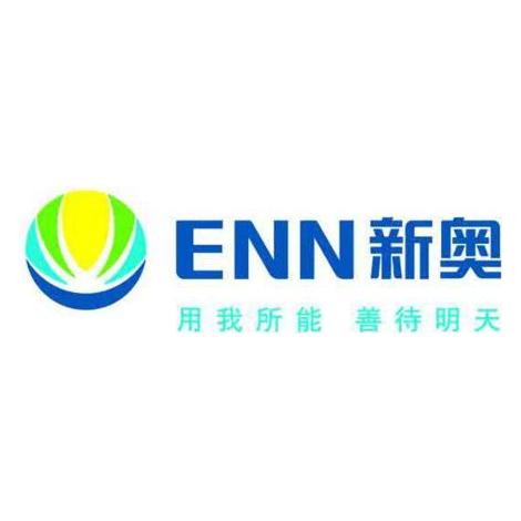 新奥(中国)燃气投资有限公司廊坊分公司
