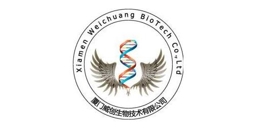 厦门威创生物技术有限公司