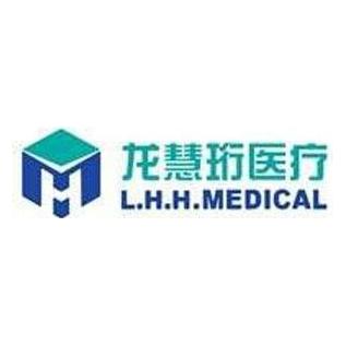 北京龙慧珩医疗科技发展有限公司