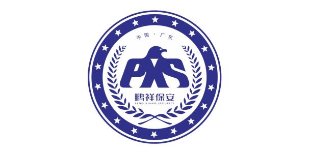 深圳鹏祥投资发展有限公司