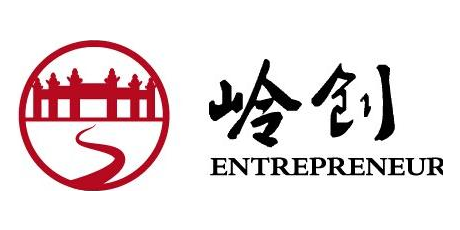 广州岭南创业俱乐部
