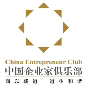 中國企業家俱樂部