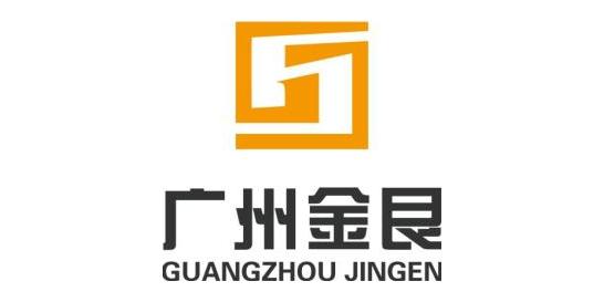 广州金艮投资有限公司