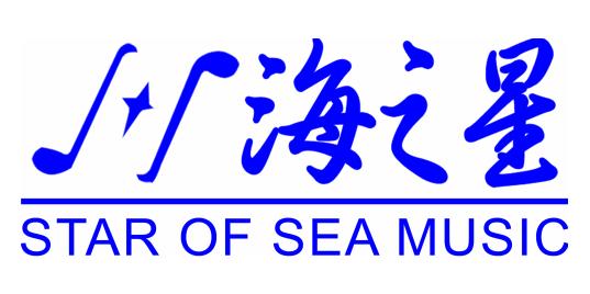 大连海之星琴行乐器销售有限公司
