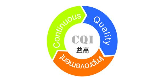 上海益高检验咨询有限公司