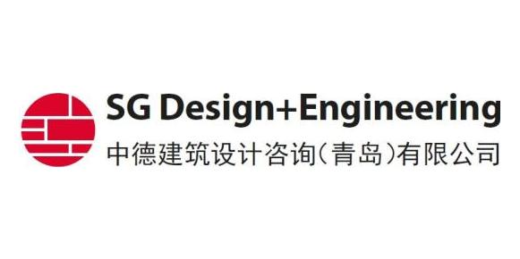 中德建筑设计咨询(青岛)有限公司