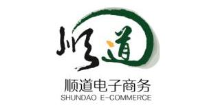 沈阳顺道电子商务有限公司