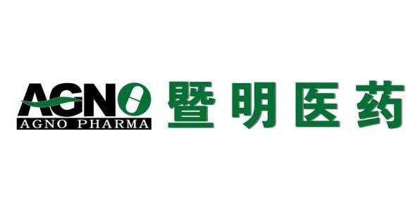 暨明医药科技(苏州)有限公司